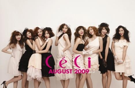 snsd-ceci2_20090716_seoulbeats