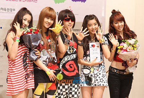 20090804_4minute_08