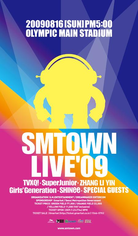 smtown_20090719_seoulbeats