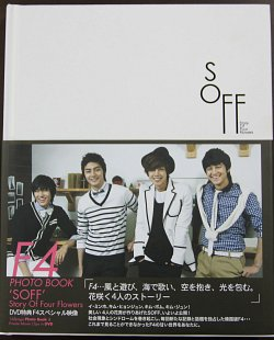 soff21