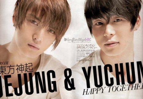 20090922_jaechun_572