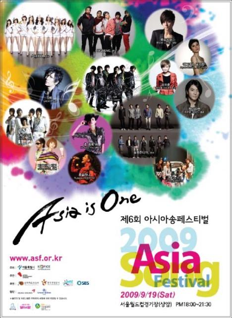 Asia song festival 2009