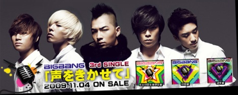 091027_bigbangjapan_01