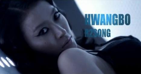 hwangbo (2)